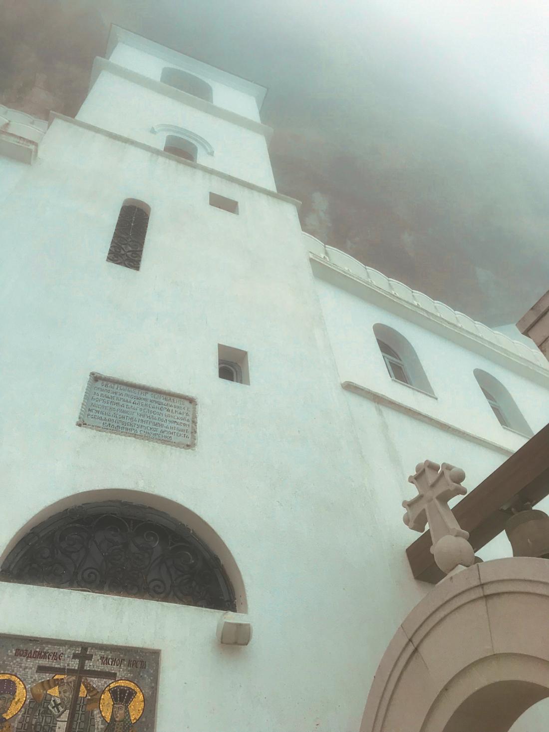 ostrog_monastery_(c)_hazal_sahin_hazalishere_wordpress_com.jpg